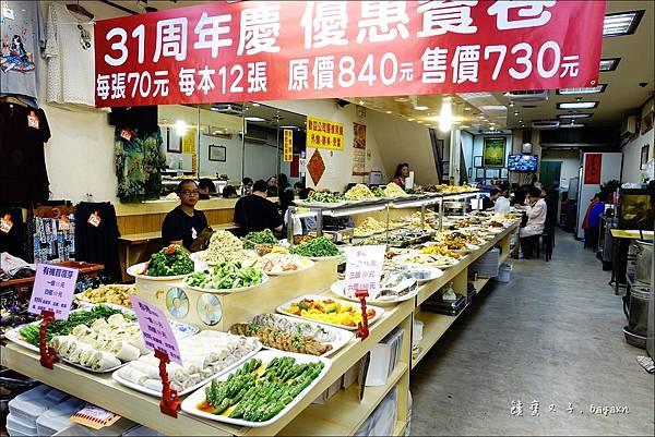 三來素食館 (4).JPG