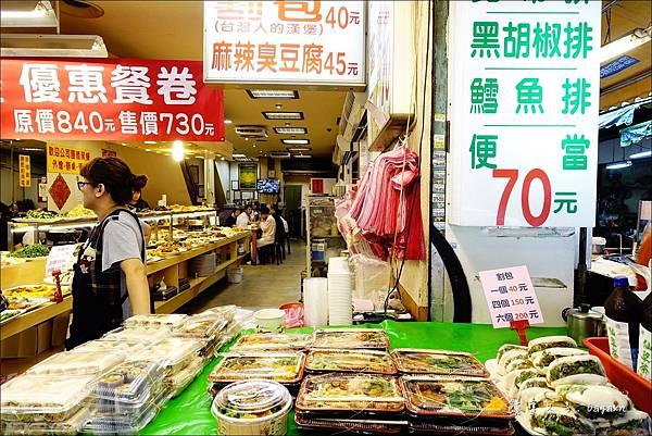 三來素食館 (26).JPG
