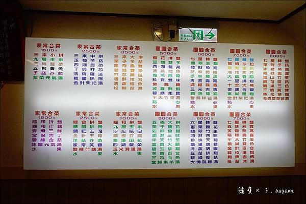 三來素食館 (31).JPG