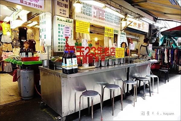 三來素食館 (45).JPG