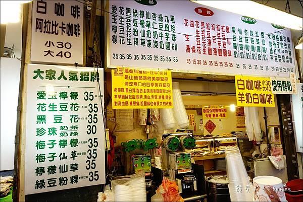 三來素食館 (46).JPG