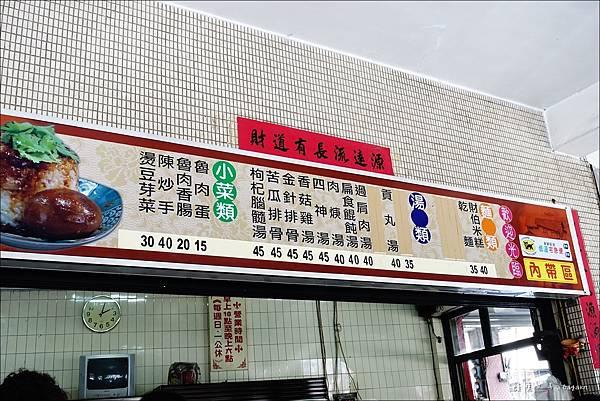 鹿港美食2 (11).JPG