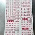 鹿港美食2 (13).JPG