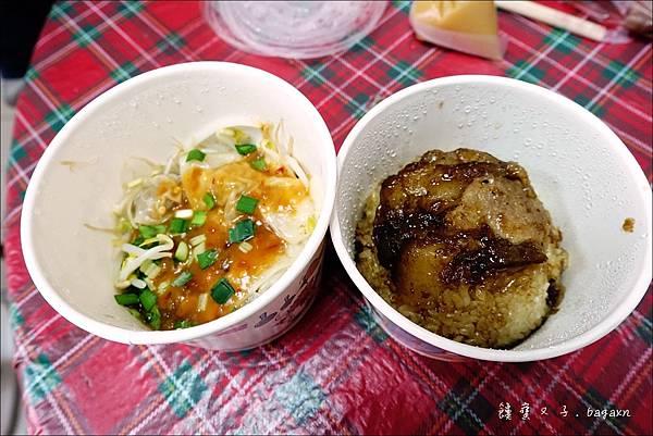 清水阿財米糕店 (5).JPG