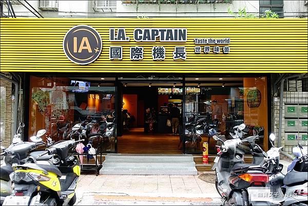 IA captain 國際機長 (3).JPG