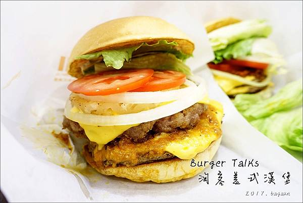Burger Talks 淘客漢堡 (1).JPG