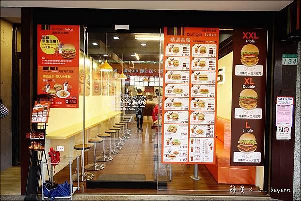 Burger Talks 淘客漢堡 (2).JPG