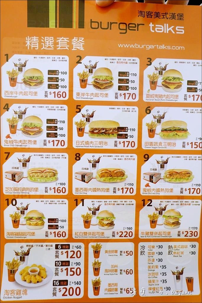 Burger Talks 淘客漢堡 (6).JPG