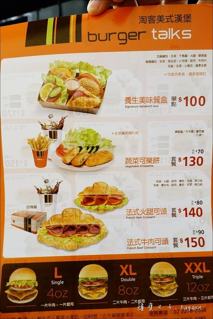 Burger Talks 淘客漢堡 (7).JPG