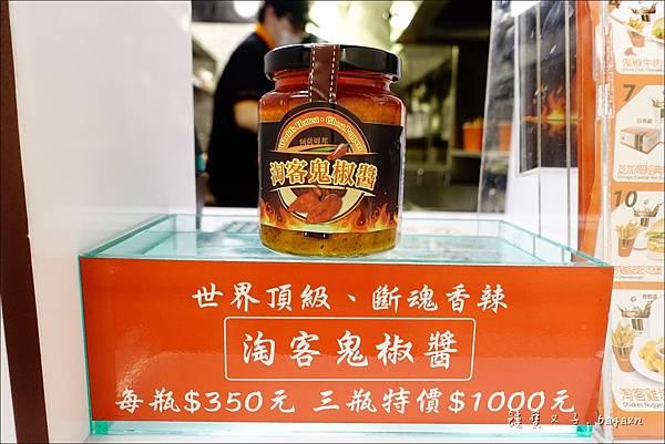 Burger Talks 淘客漢堡 (9).JPG