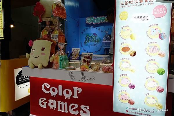 COLOR GAMES 三色吐司夾冰淇淋 (3).JPG