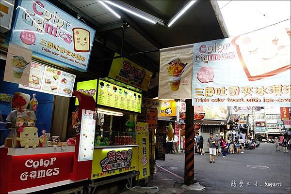COLOR GAMES 三色吐司夾冰淇淋 (1).JPG