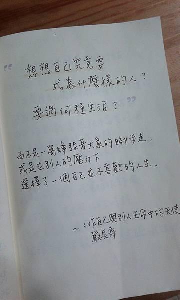 20130118_222851