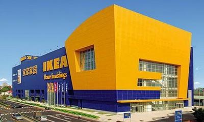 新莊IKEA