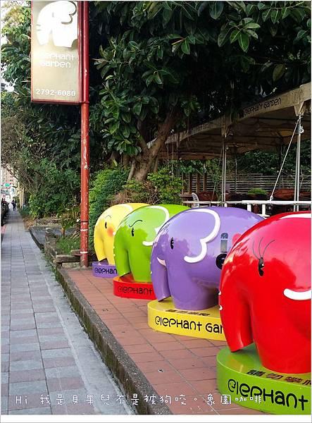 象園咖啡3