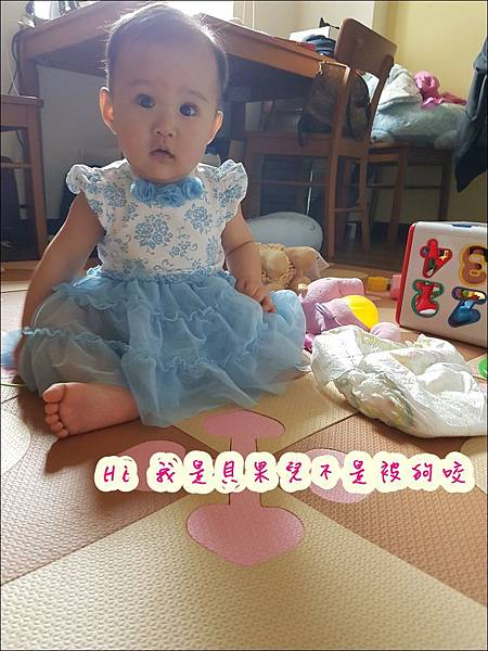 20160709_152012