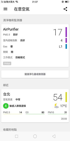 Screenshot_2019-01-31-21-37-53-25[1].png