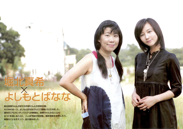 maki_058-059