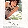 maki_079