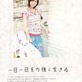 maki_091