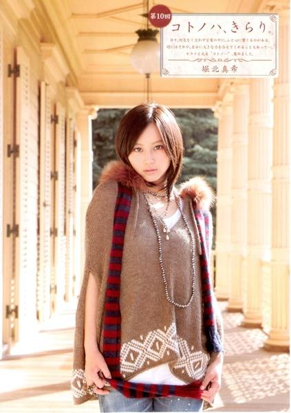 maki_094