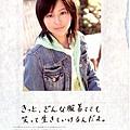 maki_097