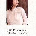 maki_099