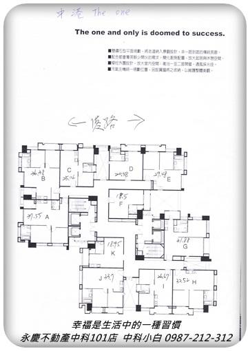 中港The One068
