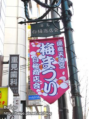 20110527_02.jpg