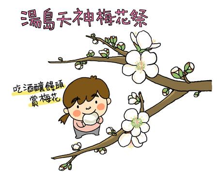 20110527_01.jpg