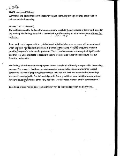 2010-05-25 學生作文分析