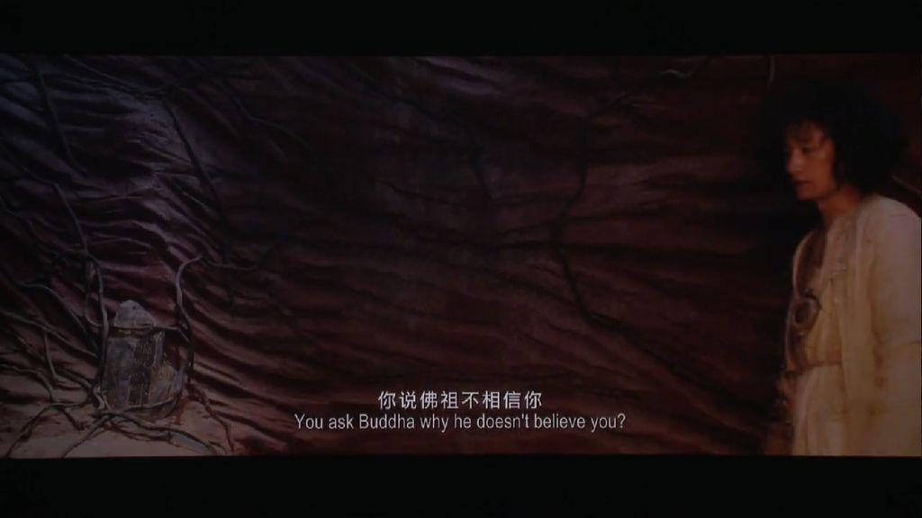 (西游·降魔篇QMV[www.yiyi120.com].rmvb)[01.15.10.606]