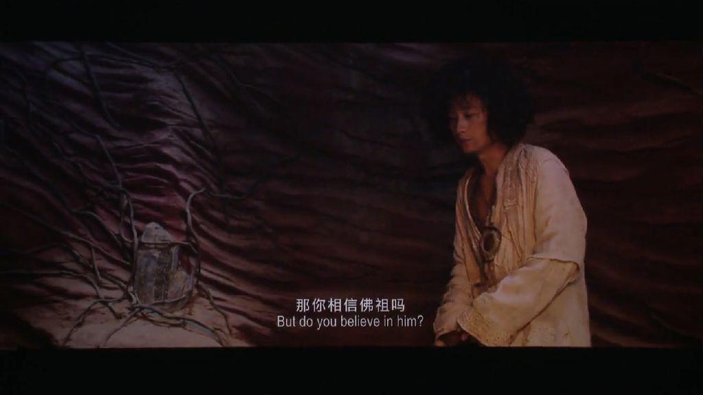 (西游·降魔篇QMV[www.yiyi120.com].rmvb)[01.15.12.174]