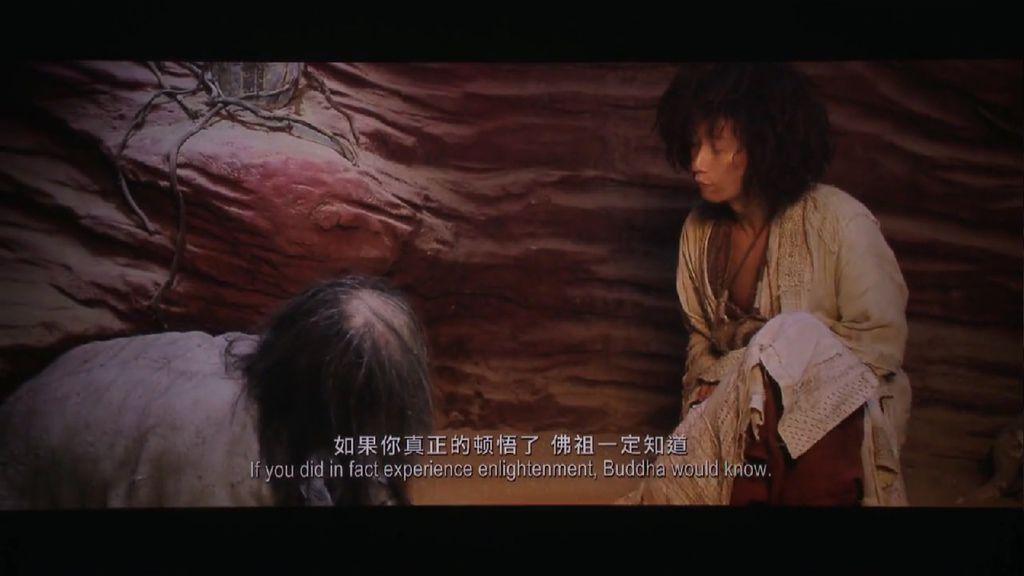 (西游·降魔篇QMV[www.yiyi120.com].rmvb)[01.15.15.211]