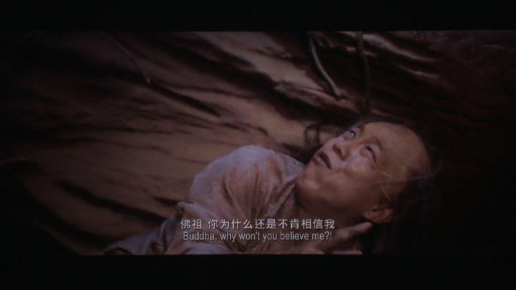 (西游·降魔篇QMV[www.yiyi120.com].rmvb)[01.15.07.970]