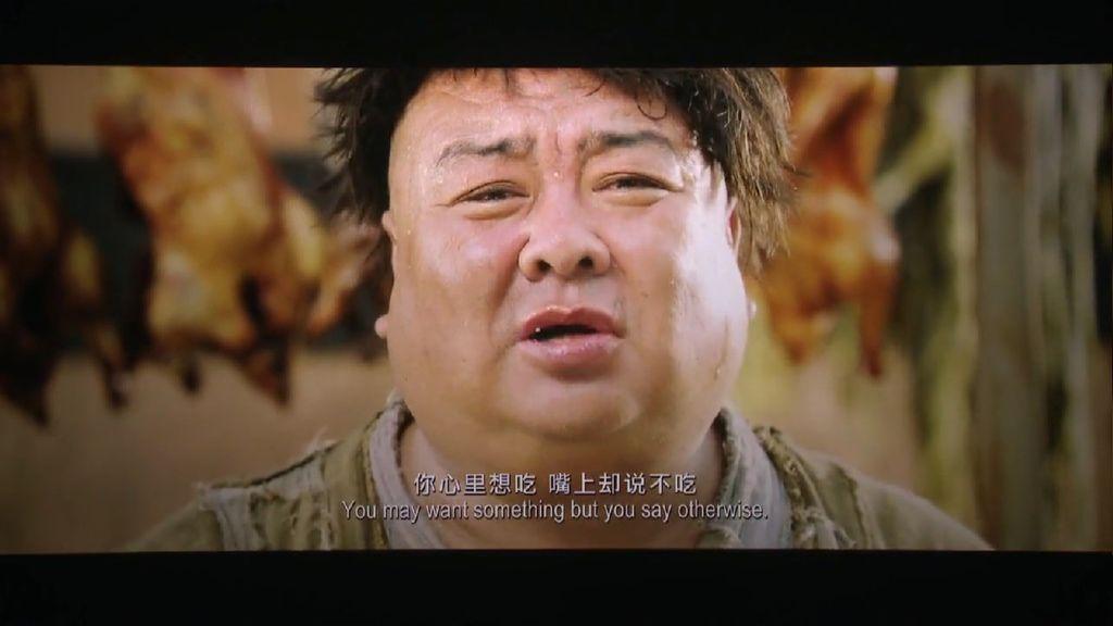 (西游·降魔篇QMV[www.yiyi120.com].rmvb)[00.43.00.912]