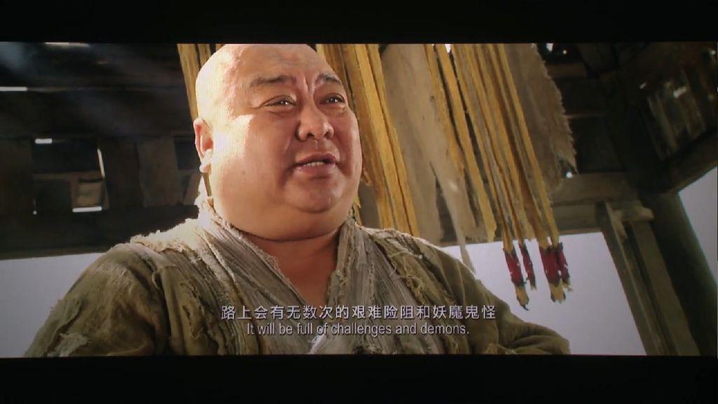 (西游·降魔篇QMV[www.yiyi120.com].rmvb)[01.44.39.607]