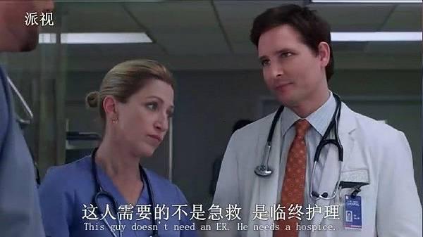 (护士当家第五季第10集[www.yiyi120.com].rmvb)[00.03.48.102]