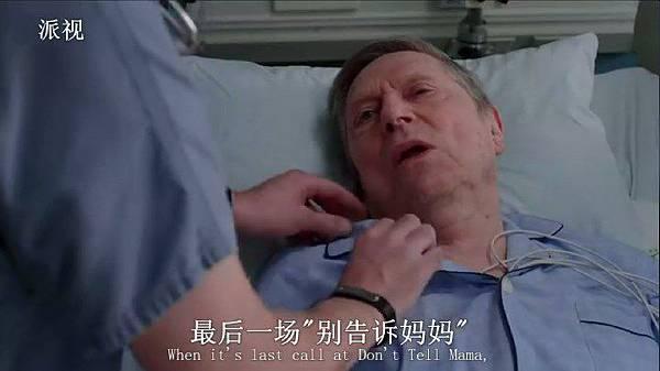 (护士当家第五季第10集[www.yiyi120.com].rmvb)[00.09.40.79]