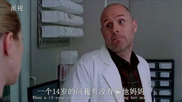 (护士当家第五季第10集[www.yiyi120.com].rmvb)[00.08.29.842]