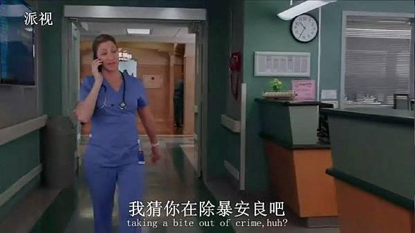 (护士当家第五季第10集[www.yiyi120.com].rmvb)[00.08.57.161]