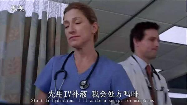(护士当家第五季第10集[www.yiyi120.com].rmvb)[00.04.12.252]