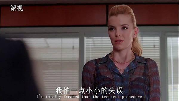 (护士当家第五季第10集[www.yiyi120.com].rmvb)[00.11.44.245]