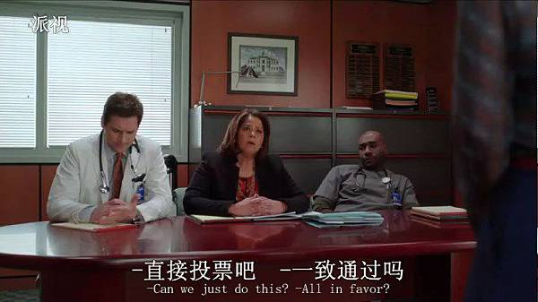 (护士当家第五季第10集[www.yiyi120.com].rmvb)[00.12.21.824]