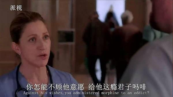 (护士当家第五季第10集[www.yiyi120.com].rmvb)[00.13.34.355]