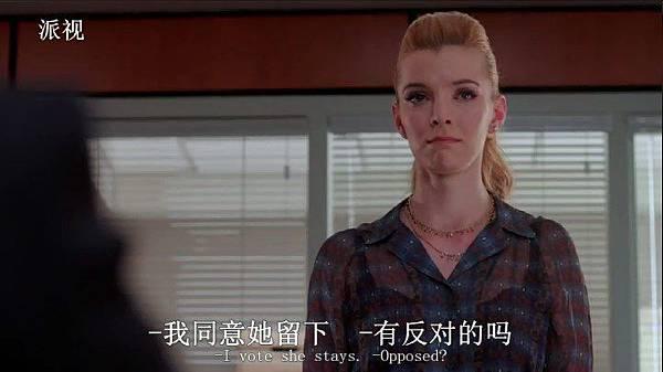 (护士当家第五季第10集[www.yiyi120.com].rmvb)[00.13.01.155]
