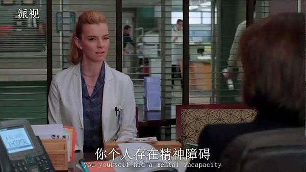 (护士当家第五季第10集[www.yiyi120.com].rmvb)[00.14.32.162]