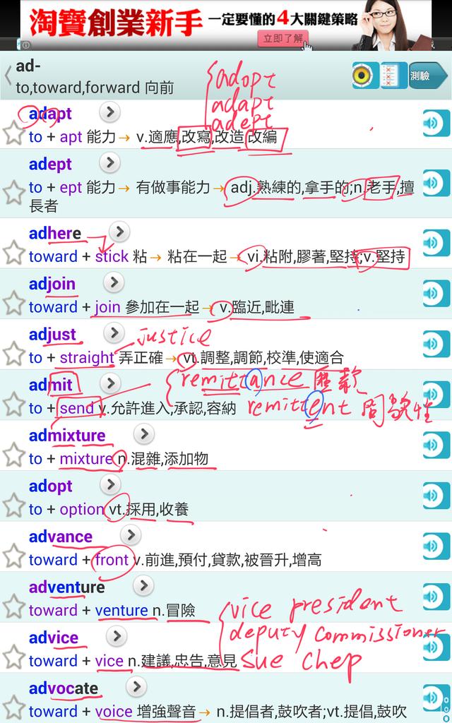 Screenshots_2014-12-28-14-53-30