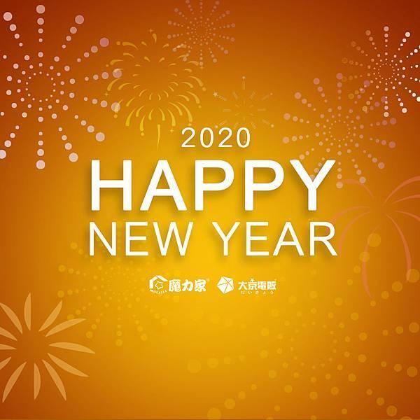 108-12-25跨年新年快樂.jpg