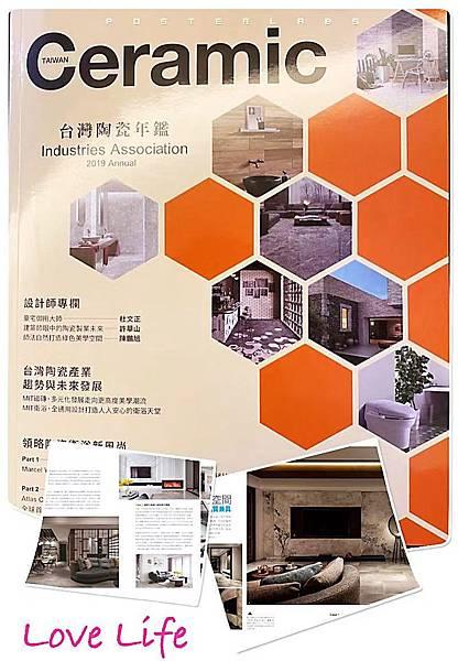 WeChat 圖片_20191229102845.jpg